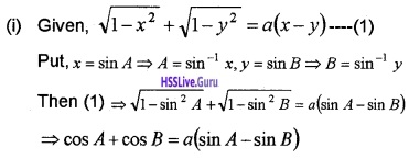 Plus Two Maths Continuity and Differentiability 4 Mark Questions and Answers 95