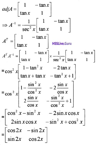 Plus Two Maths Determinants 4 Mark Questions and Answers 22