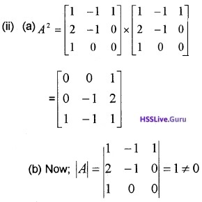 Plus Two Maths Determinants 4 Mark Questions and Answers 54