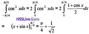 Plus Two Maths Integrals 3 Mark Questions and Answers 14
