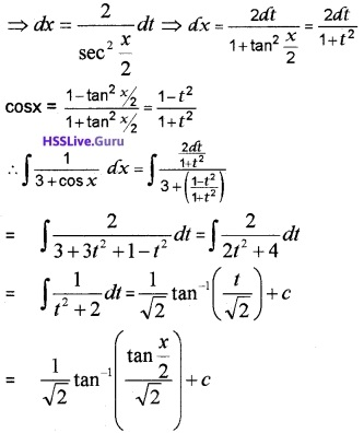 Plus Two Maths Integrals 3 Mark Questions and Answers 25