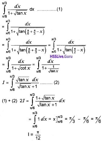 Plus Two Maths Integrals 3 Mark Questions and Answers 60