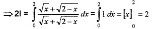 Plus Two Maths Integrals 3 Mark Questions and Answers 95