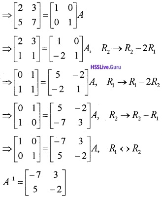 Plus Two Maths Matrices 3 Mark Questions and Answers 10