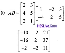 Plus Two Maths Matrices 3 Mark Questions and Answers 15