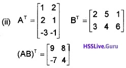 Plus Two Maths Matrices 3 Mark Questions and Answers 53