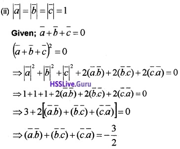 Plus Two Maths Vector Algebra 3 Mark Questions and Answers 14