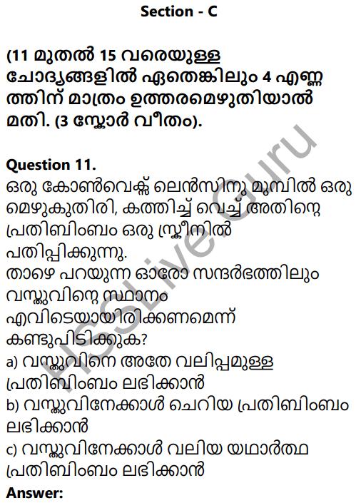 Kerala SSLC Physics Model Question Paper 1 Malayalam Medium 8