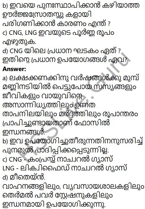 Kerala SSLC Physics Model Question Paper 4 Malayalam Medium 17