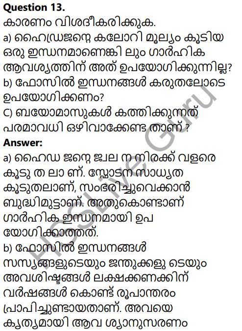 Kerala SSLC Physics Model Question Paper 4 Malayalam Medium 9
