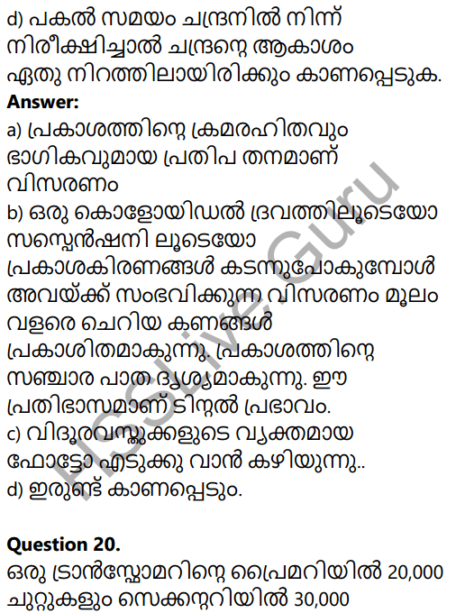 Kerala SSLC Physics Model Question Paper 5 Malayalam Medium 15