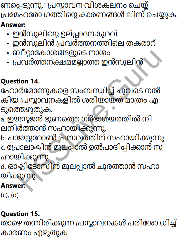 Kerala Syllabus 10th Standard Biology Solutions Chapter 3 Chemical Messages for Homeostasis in Malayalam 60