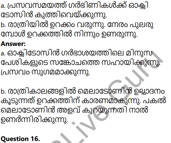 Kerala Syllabus 10th Standard Biology Solutions Chapter 3 Chemical Messages for Homeostasis in Malayalam 61
