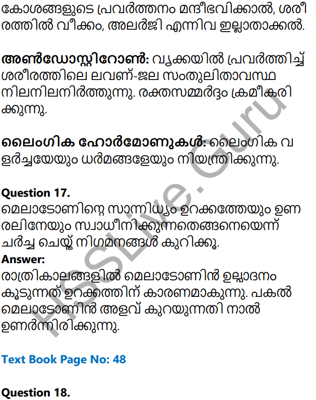 Kerala Syllabus 10th Standard Biology Solutions Chapter 3 Chemical Messages for Homeostasis in Malayalam 9