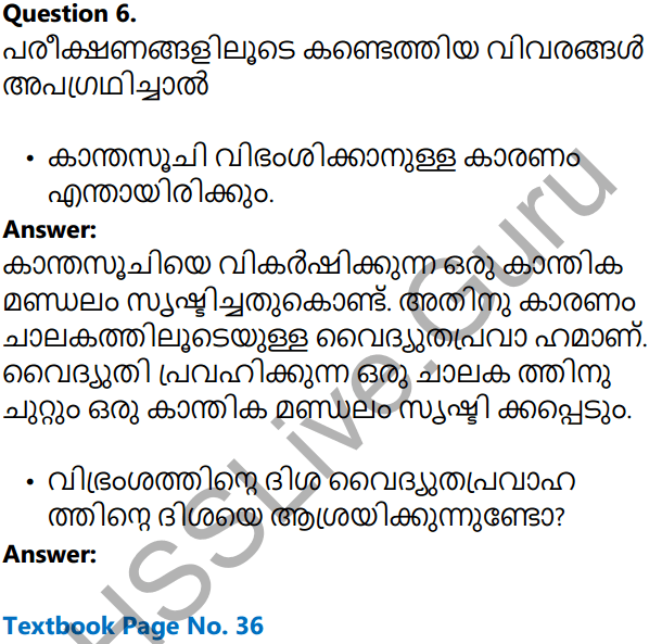 Kerala Syllabus 10th Standard Physics Solutions Chapter 2 Magnetic Effect of Electric Current in Malayalam 6