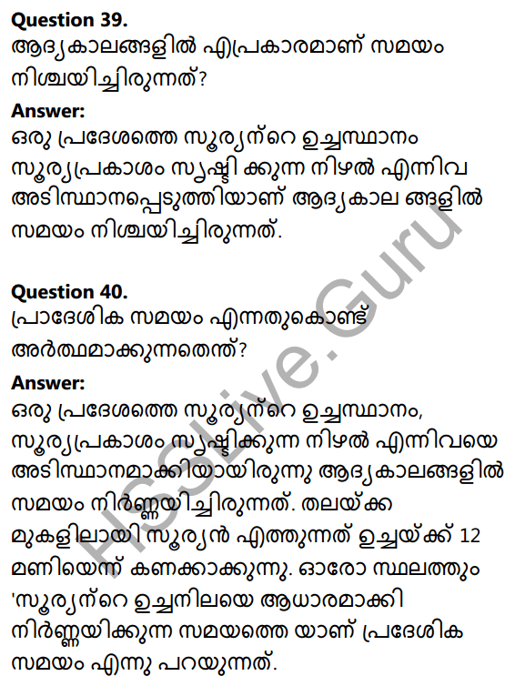 Kerala Syllabus 10th Standard Social Science Solutions Chapter 1 Seasons and Time in Malayalam 25