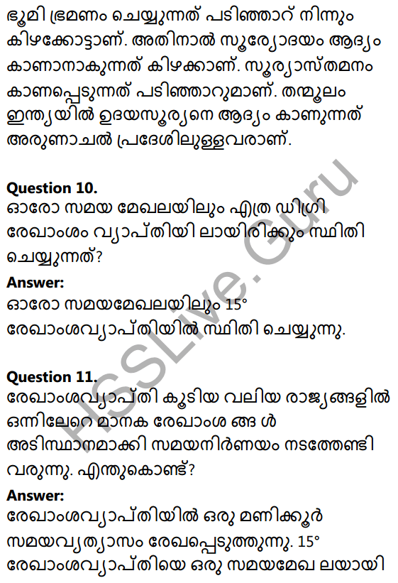 Kerala Syllabus 10th Standard Social Science Solutions Chapter 1 Seasons and Time in Malayalam 5