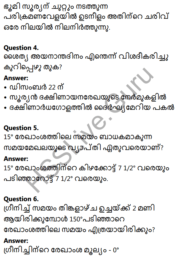 Kerala Syllabus 10th Standard Social Science Solutions Chapter 1 Seasons and Time in Malayalam 50