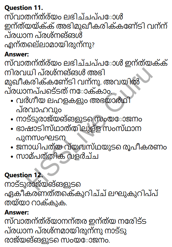 Kerala Syllabus 10th Standard Social Science Solutions Chapter 7 India after Independence 12