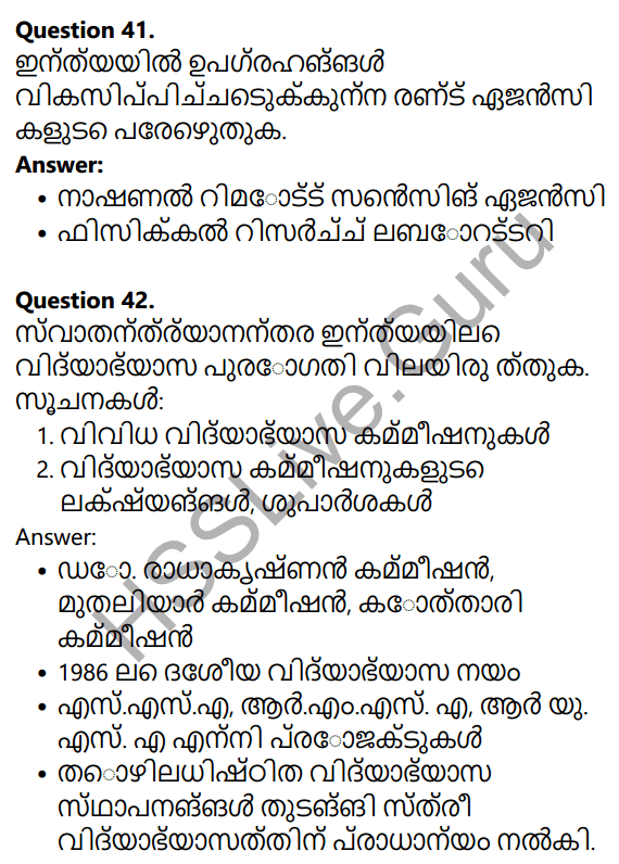Kerala Syllabus 10th Standard Social Science Solutions Chapter 7 India after Independence 31