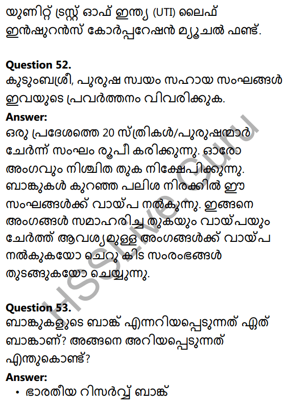 Kerala Syllabus 10th Standard Social Science Solutions Chapter 9 Financial Institutions And Services In Malayalam Hsslive