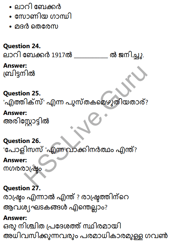Kerala Syllabus 10th Standard Social Science Solutions Chapter 9 The State and Political Science in Malayalam 14
