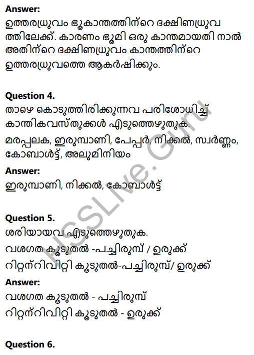 Kerala Syllabus 8th Standard Basic Science Solutions Chapter 11 Magnetism in Malayalam 6