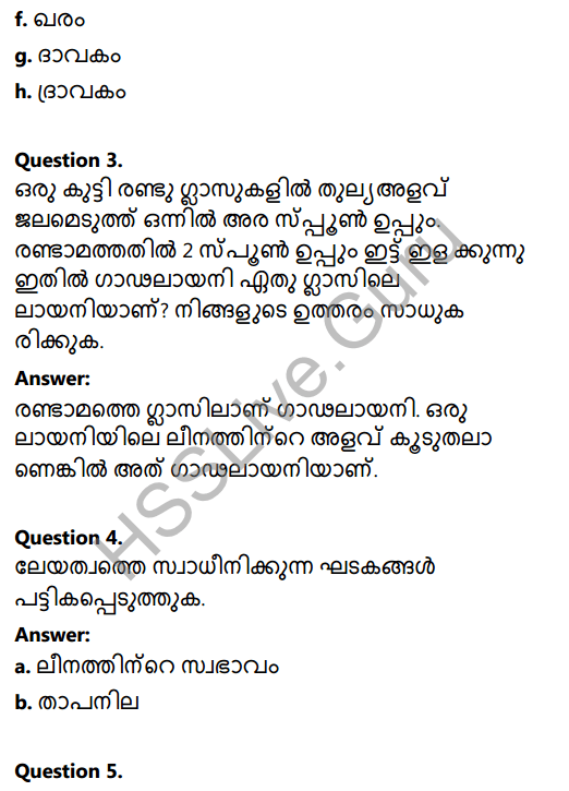 Kerala Syllabus 8th Standard Basic Science Solutions Chapter 15 Solutions in Malayalam 7