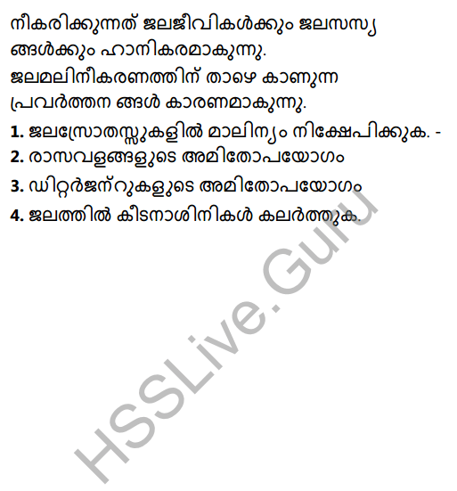 Kerala Syllabus 8th Standard Basic Science Solutions Chapter 16 Water in Malayalam 15