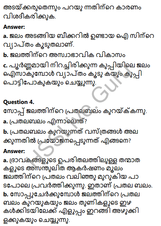 Kerala Syllabus 8th Standard Basic Science Solutions Chapter 16 Water in Malayalam 3
