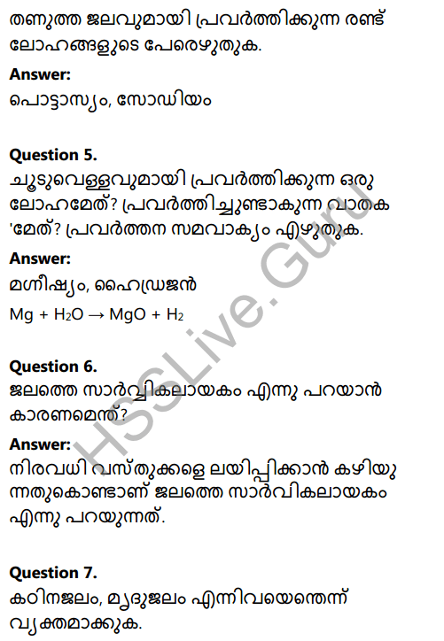 Kerala Syllabus 8th Standard Basic Science Solutions Chapter 16 Water in Malayalam 8
