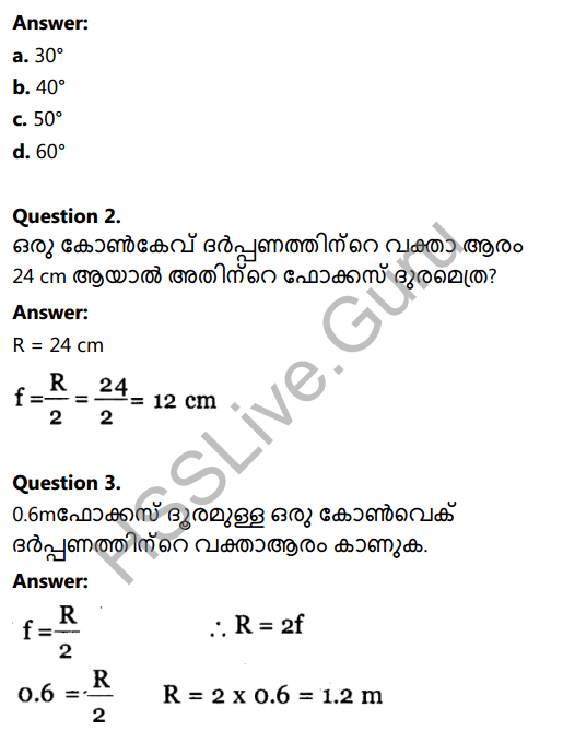 Kerala Syllabus 8th Standard Basic Science Solutions Chapter 18 Reflection of Light in Spherical Mirrors in Malayalam 7