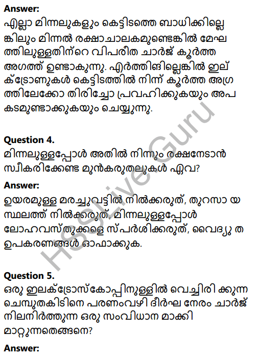 Kerala Syllabus 8th Standard Basic Science Solutions Chapter 20 Static Electricity in Malayalam 2