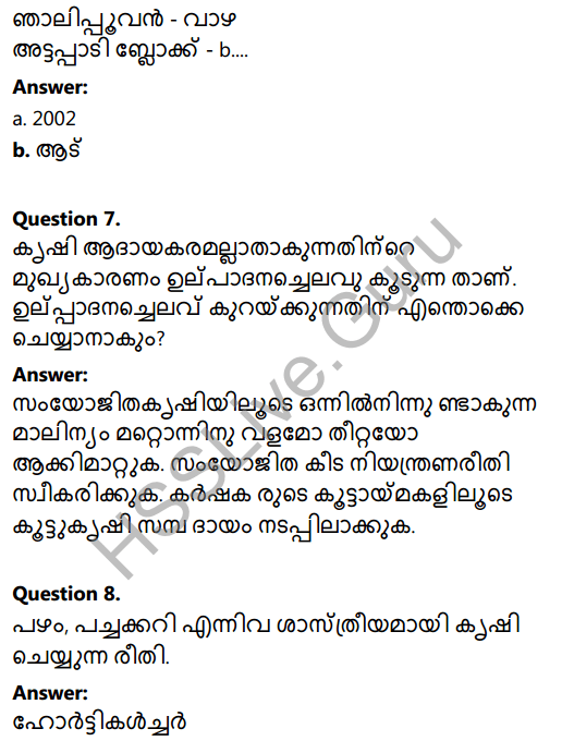 Kerala Syllabus 8th Standard Basic Science Solutions Chapter 3 Let's Regain Our Fields in Malayalam 24