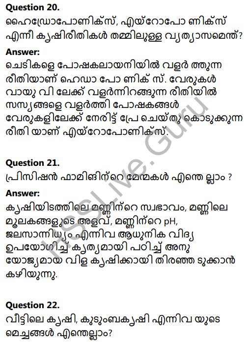 Kerala Syllabus 8th Standard Basic Science Solutions Chapter 3 Let's Regain Our Fields in Malayalam 32