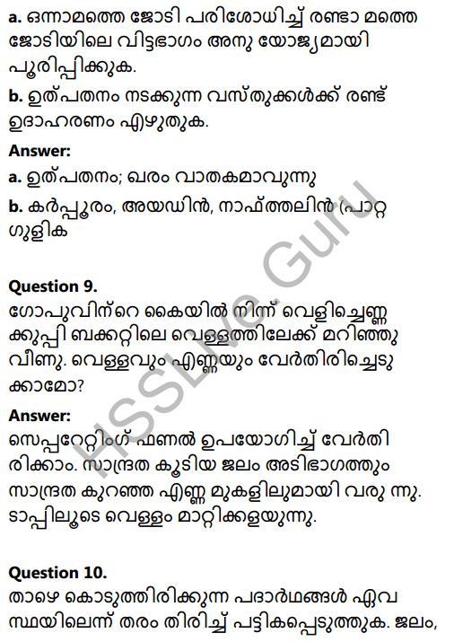 Kerala Syllabus 8th Standard Basic Science Solutions Chapter 4 Properties of Matter in Malayalam 11