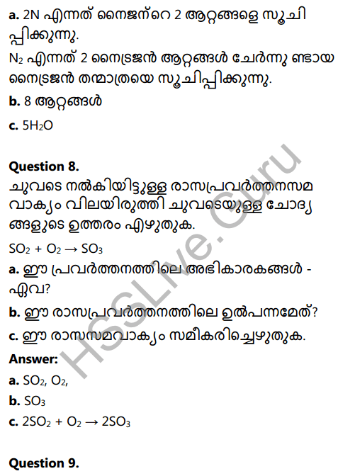 Kerala Syllabus 8th Standard Basic Science Solutions Chapter 5 Basic Constituents of Matter in Malayalam 11