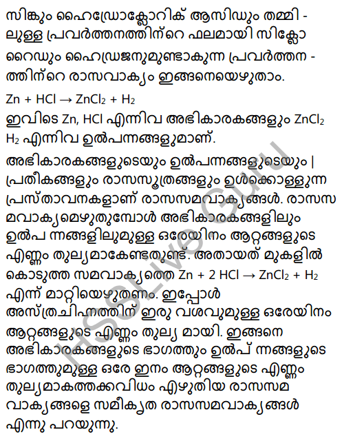 Kerala Syllabus 8th Standard Basic Science Solutions Chapter 5 Basic Constituents of Matter in Malayalam 31