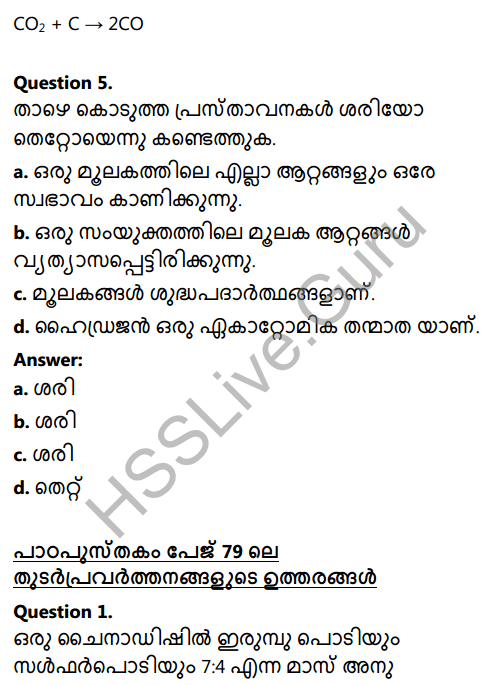Kerala Syllabus 8th Standard Basic Science Solutions Chapter 5 Basic Constituents of Matter in Malayalam 4