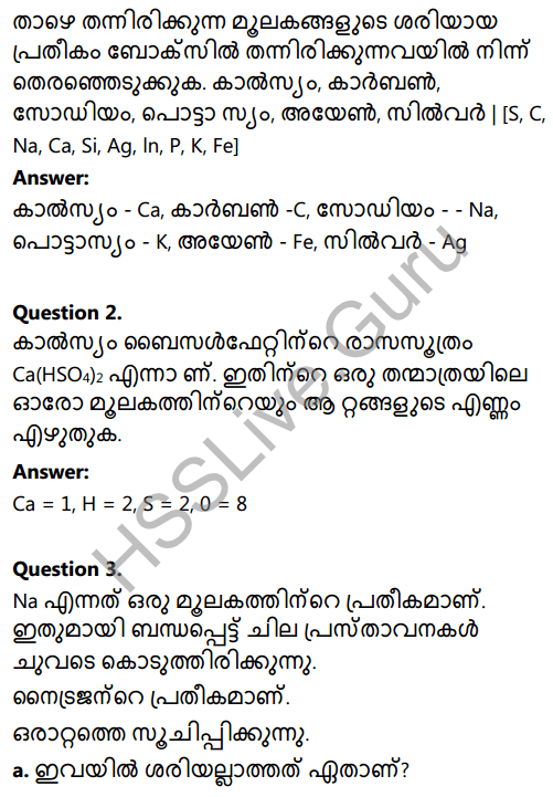 Kerala Syllabus 8th Standard Basic Science Solutions Chapter 5 Basic Constituents of Matter in Malayalam 7