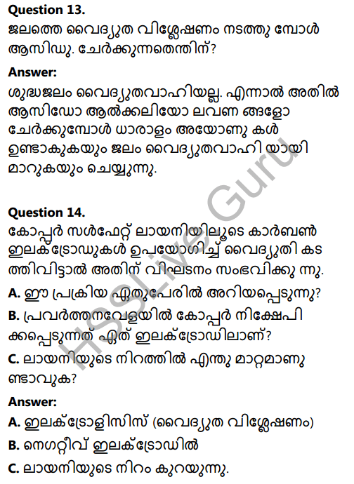 Kerala Syllabus 8th Standard Basic Science Solutions Chapter 6 Chemical Changes in Malayalam 17