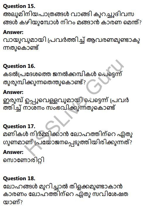Kerala Syllabus 8th Standard Basic Science Solutions Chapter 7 Metals in Malayalam 14