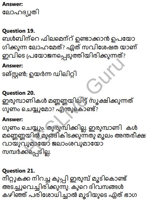 Kerala Syllabus 8th Standard Basic Science Solutions Chapter 7 Metals in Malayalam 15