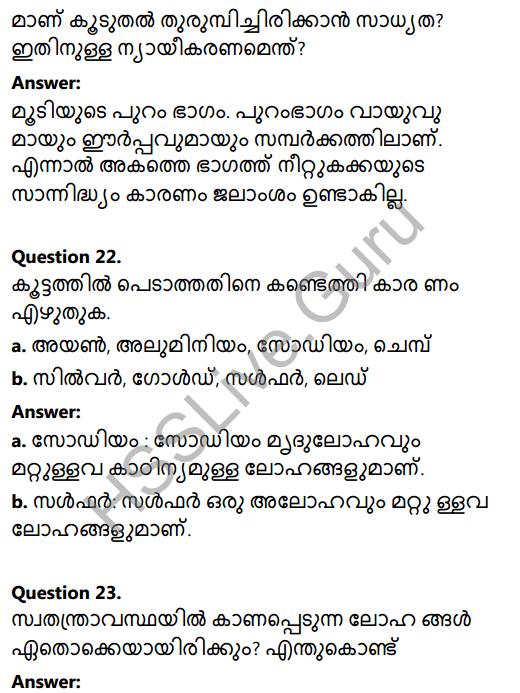 Kerala Syllabus 8th Standard Basic Science Solutions Chapter 7 Metals in Malayalam 16
