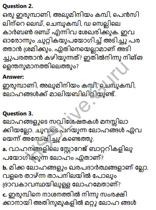 Kerala Syllabus 8th Standard Basic Science Solutions Chapter 7 Metals in Malayalam 7