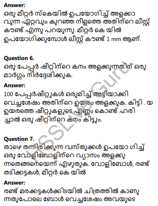 Kerala Syllabus 8th Standard Basic Science Solutions Chapter 8 Measurements and Units in Malayalam 5