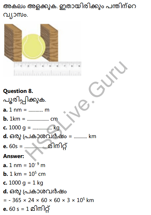 Kerala Syllabus 8th Standard Basic Science Solutions Chapter 8 Measurements and Units in Malayalam 6