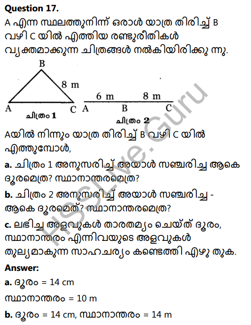 Kerala Syllabus 8th Standard Basic Science Solutions Chapter 9 Motion in Malayalam 17