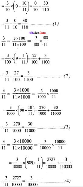 Kerala Syllabus 9th Standard Maths Solutions Chapter 2 Decimal Forms img-15