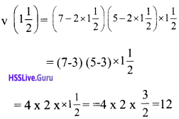Kerala Syllabus 9th Standard Maths Solutions Chapter 8 Polynomials 2